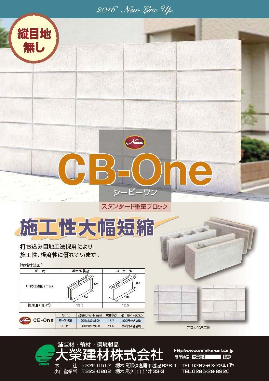 CB-ONE